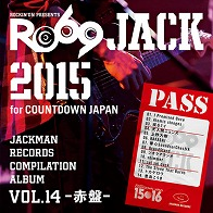 JACKMAN RECORDS COMPILATION ALBUM vol.14 -赤盤- 『RO69JACK 2015 for COUNTDOWN JAPAN』