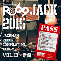 JACKMAN RECORDS COMPILATION ALBUM vol.13 赤盤-  『RO69JACK 2015』