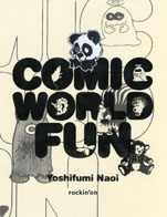 COMIC WORLD FUN