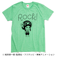 ONE PIECE/チョッパー(GREEN)